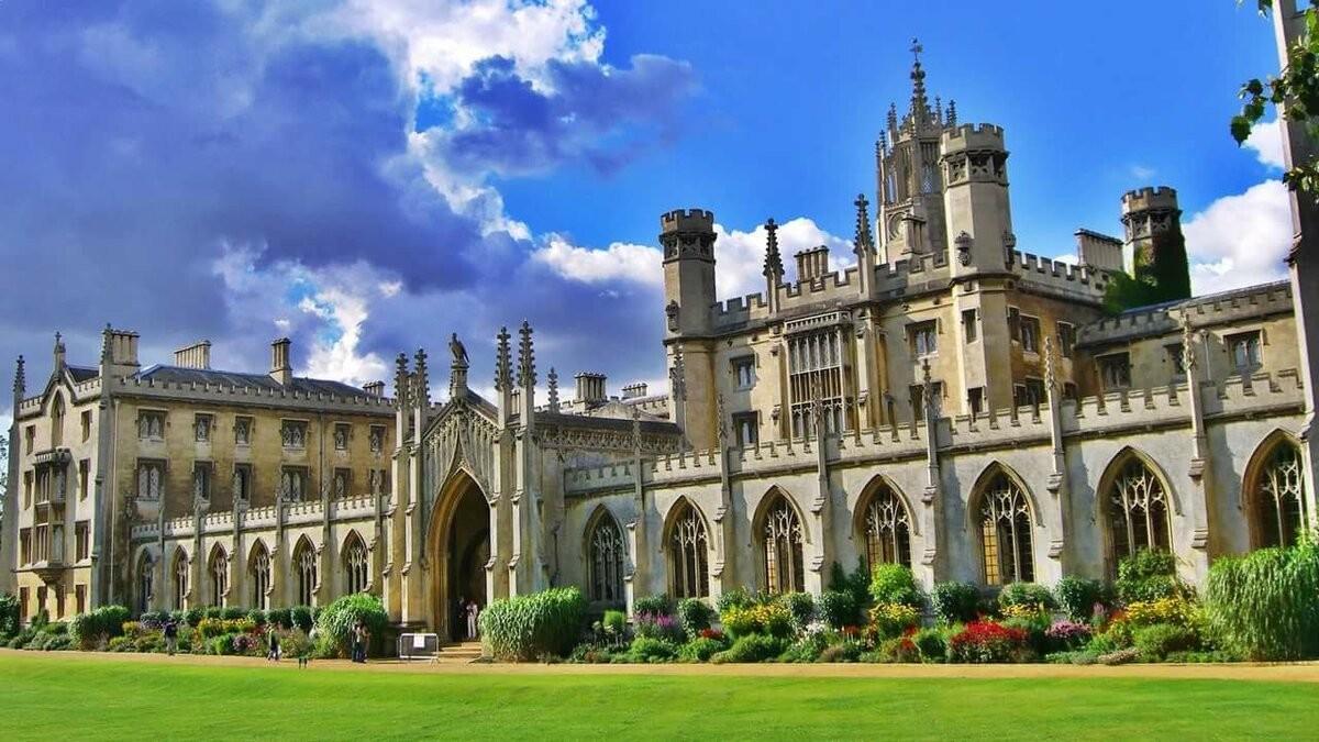 Cambridge University: Международная программа по лидерству