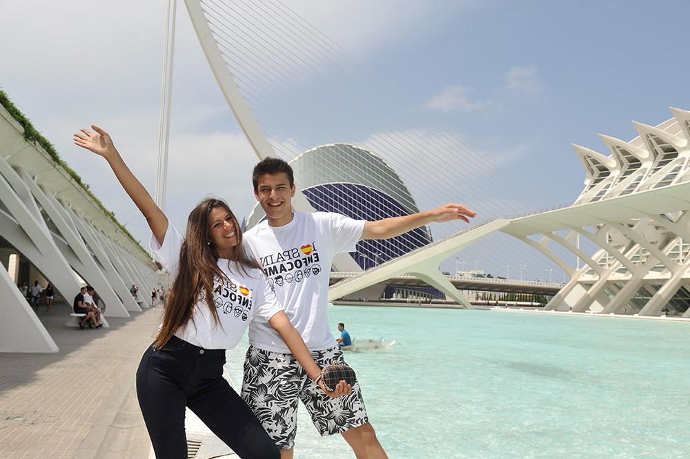 Summer Camp in Valencia: Испанский / английский язык и отдых