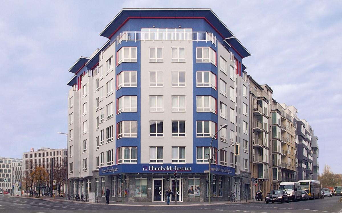 Humboldt Institut Berlin: Интенсивный курс немецкого языка