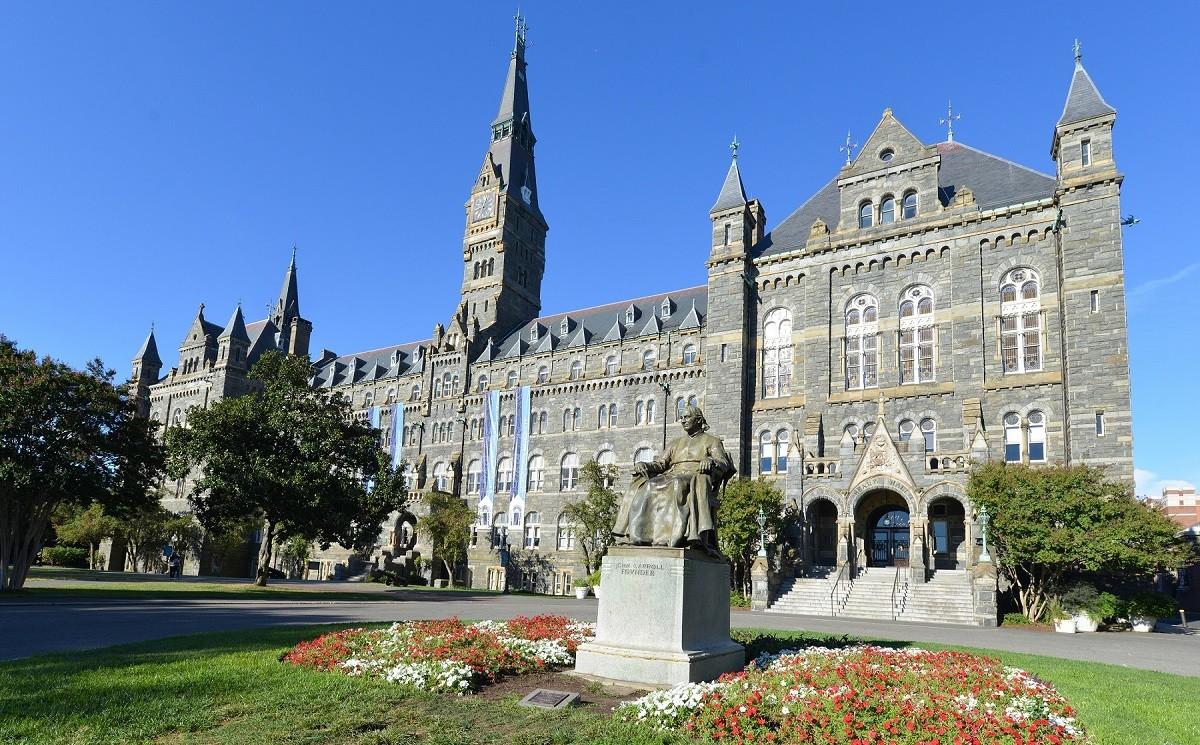 Georgetown University: Расширение горизонтов