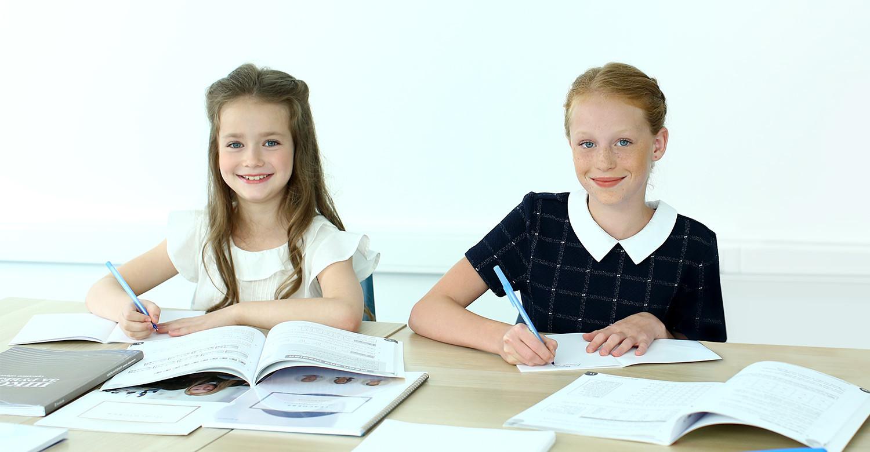 Академический интенсив от Британской Школы StudyLab