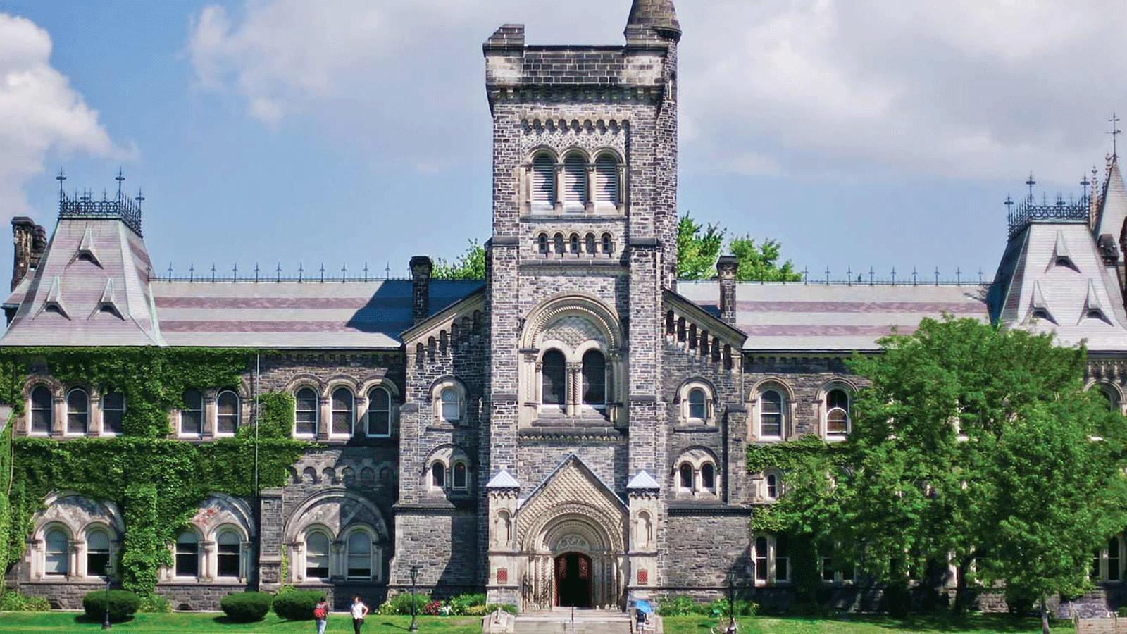 University of Toronto: Интенсивный английский