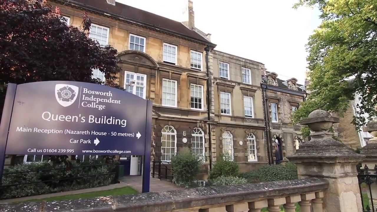 Мария: A-levels в Bosworth College