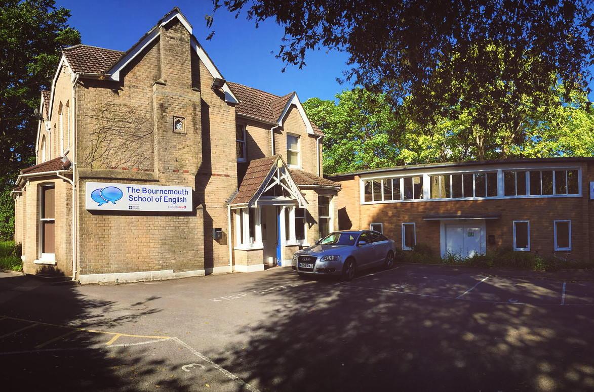 Bournemouth English School: Английский язык для целеустремленных людей