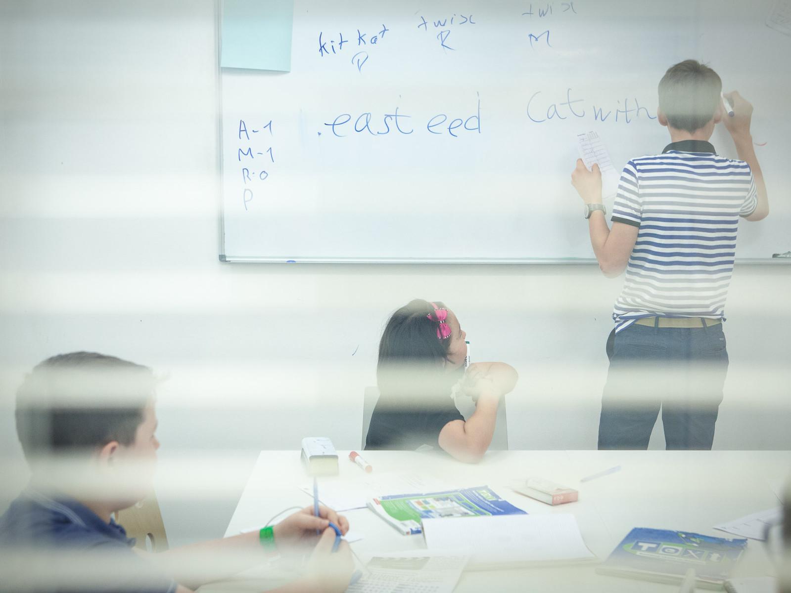 Иван, 9 лет: Британская Школа в Москве