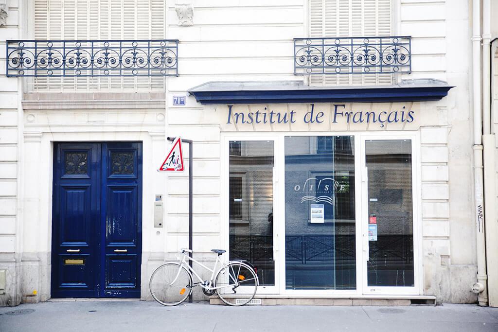 Интенсив в оксфордской школе в Париже